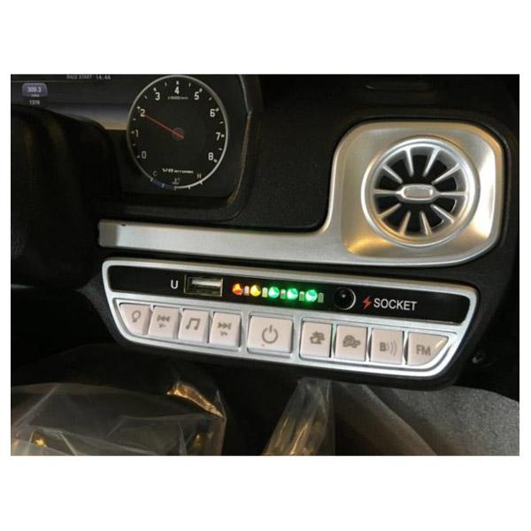 Mercedes G63 Zilver Kinderauto AMG 7